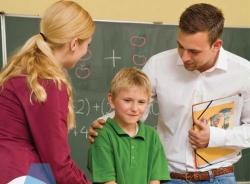 Тьюторское сопровождение индивидуального развития детей, имеющих трудности в обучении