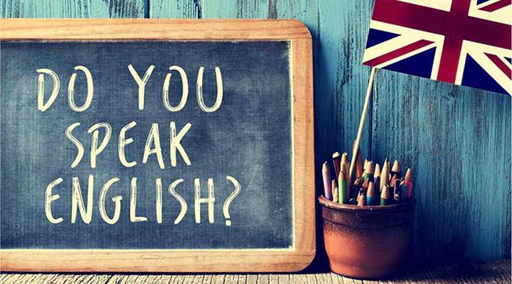 Английский в игре