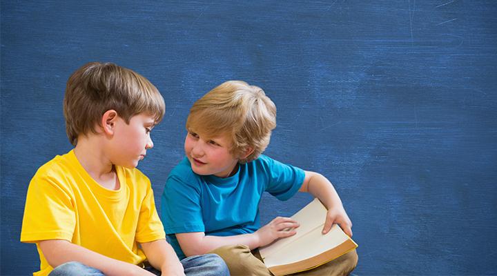 Организация коммуникативного пространства в НОО для детей с особыми образовательными потребностями в соответствии с требованиями ФГОС