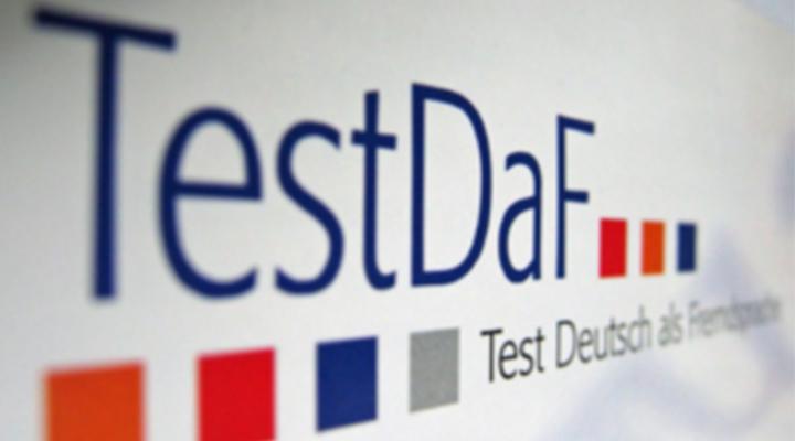 Подготовительный курс к сдаче экзамена TestDaf