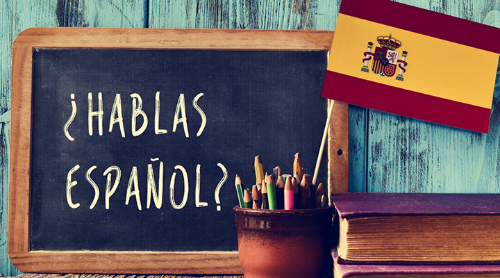 «Испанский язык» модуль программы «Мир сотворчества»