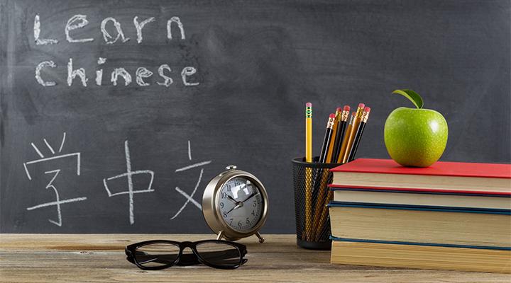 «Китайский язык» модуль программы «Мир сотворчества»
