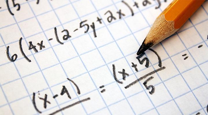 «За страницами учебника математики» модуль программы «Мой выбор»