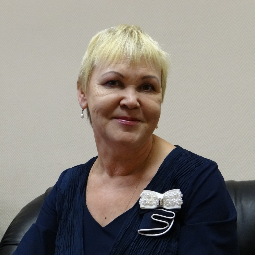Смелова Валентина Геннадьевна