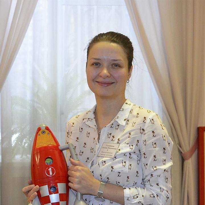 Глушенкова Евгения Максимовна