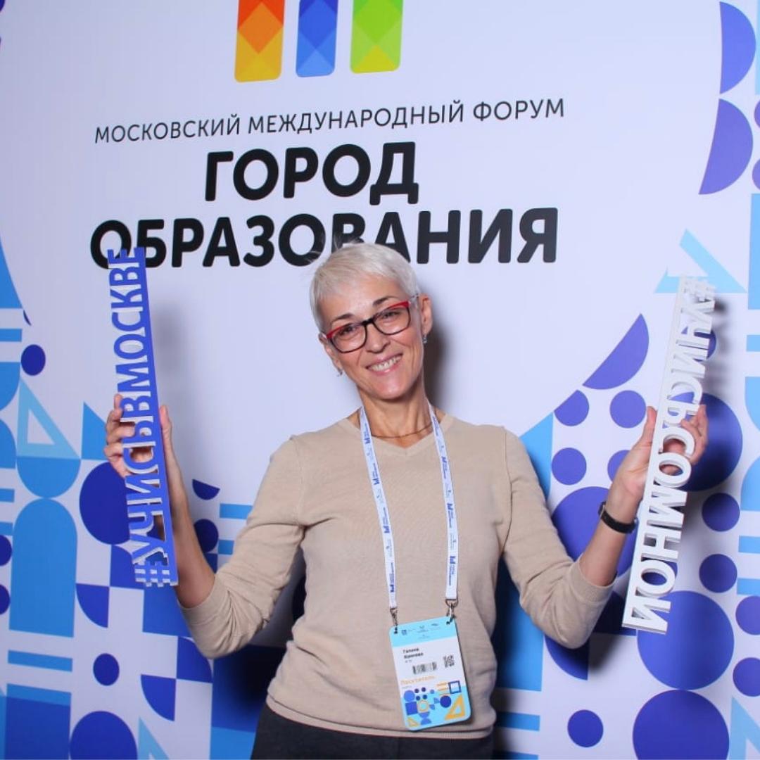 Комлева Галина Михайловна