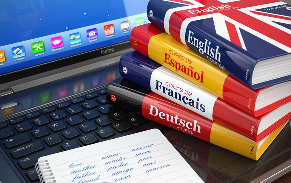 Подготовка к сдаче международного сертифицированного экзамена