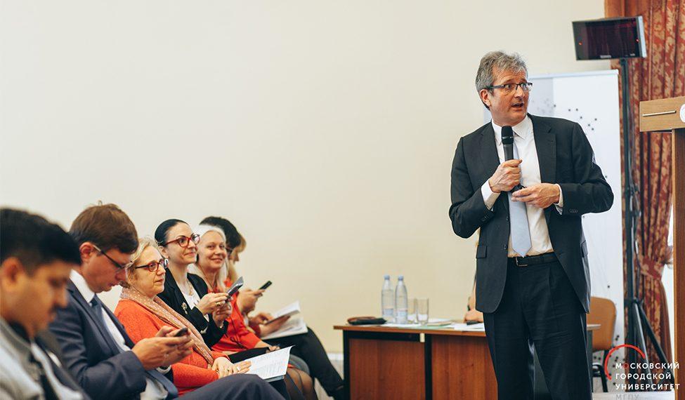 Итоги Международной научно-практической конференции«Непрерывное образование:  эффективные практики и перспективы развития»