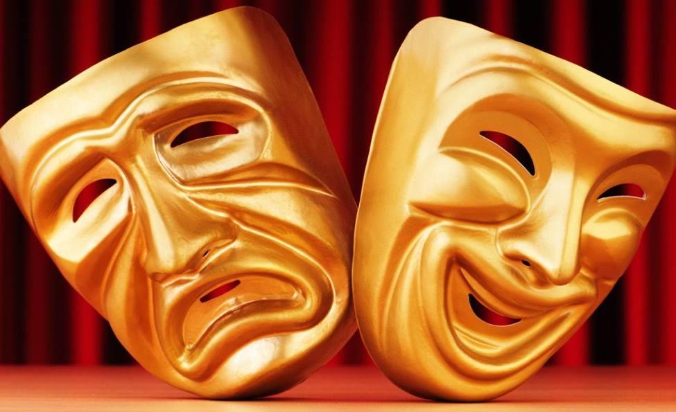 Педагогический театр «Золотая маска»