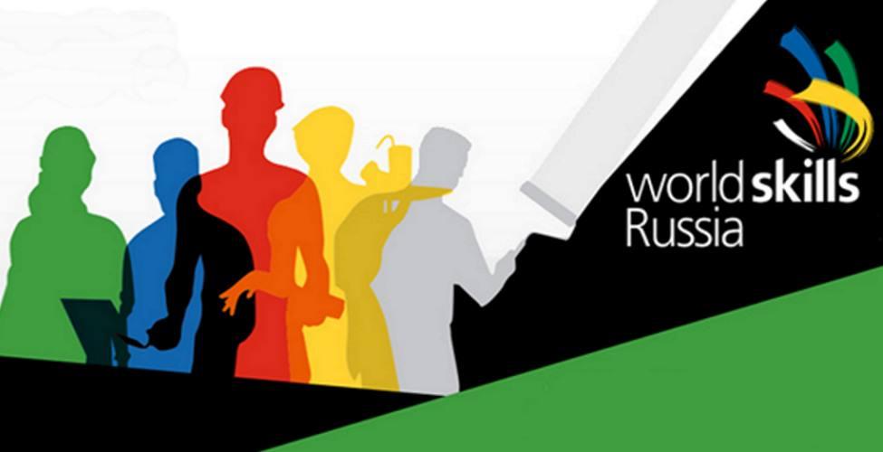 Подготовка педагогов-наставников для участников профессиональных чемпионатов по стандартам WSR