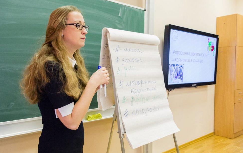 Как развить компетенции будущего?