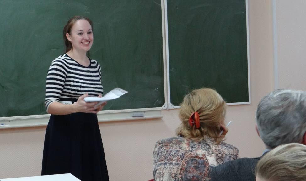«Московский учитель»: первый выпуск