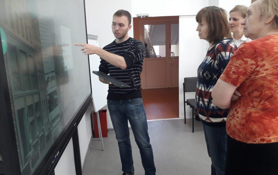 Цифровой куратор — старт обучения