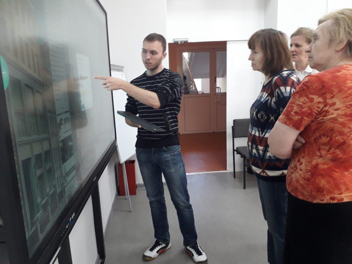 Консультант в области развития цифровой грамотности населения (цифровой куратор)