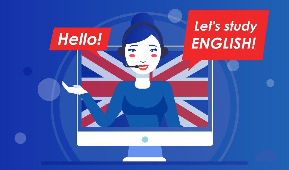 Деловой английский (Effective English)
