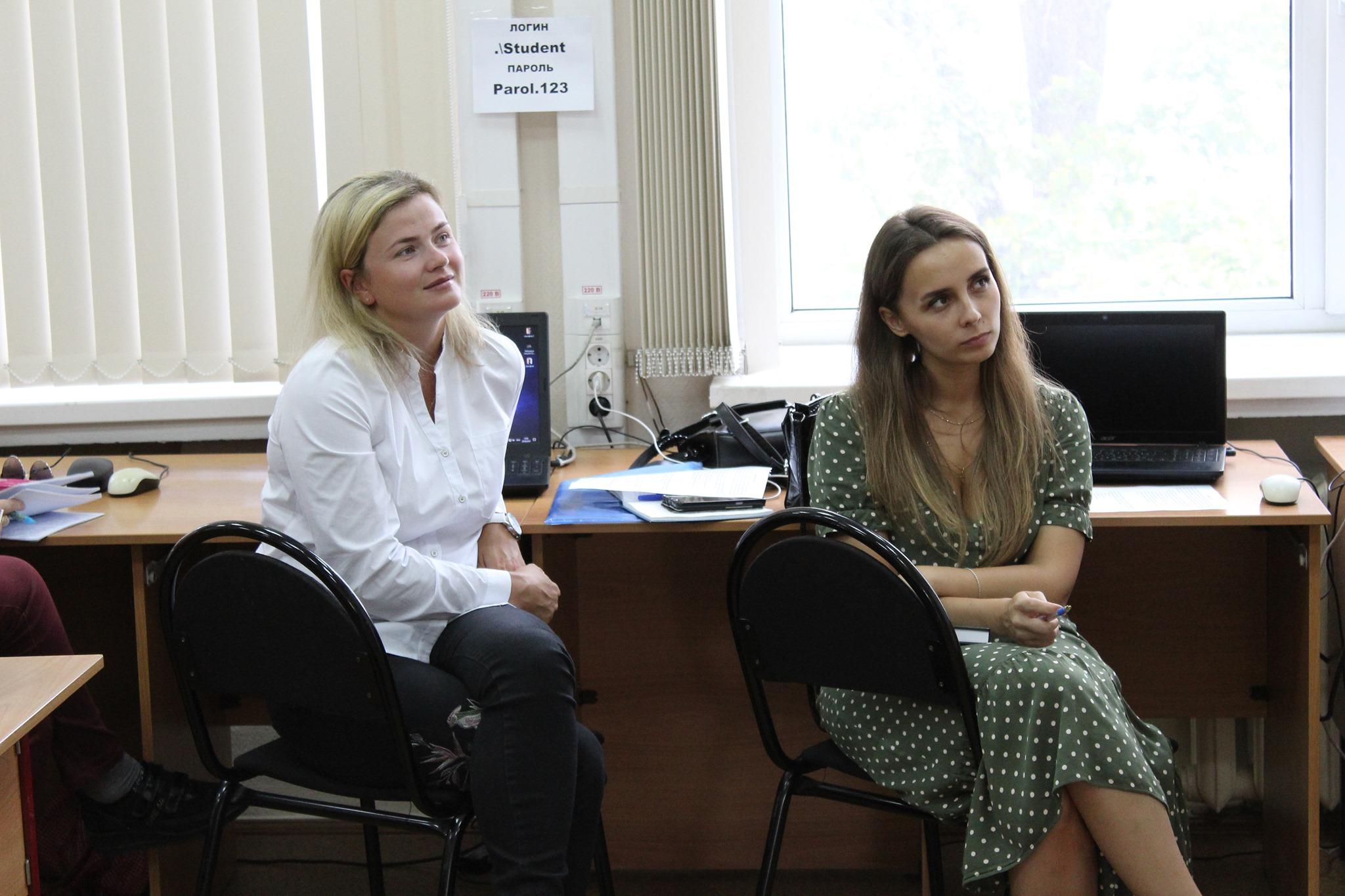 Летняя школа для педагогов в МГПУ