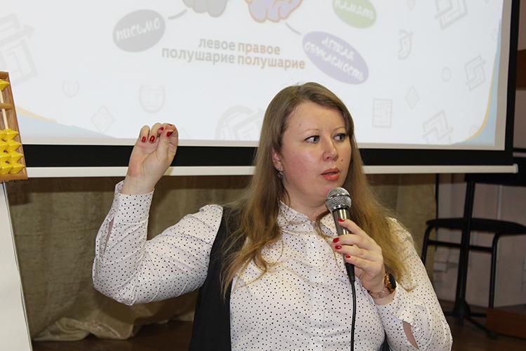26 ноября в ИНО прошел мастер-класс «Ментальная арифметика: способности к быстрому счету или тренажер для мозга?»