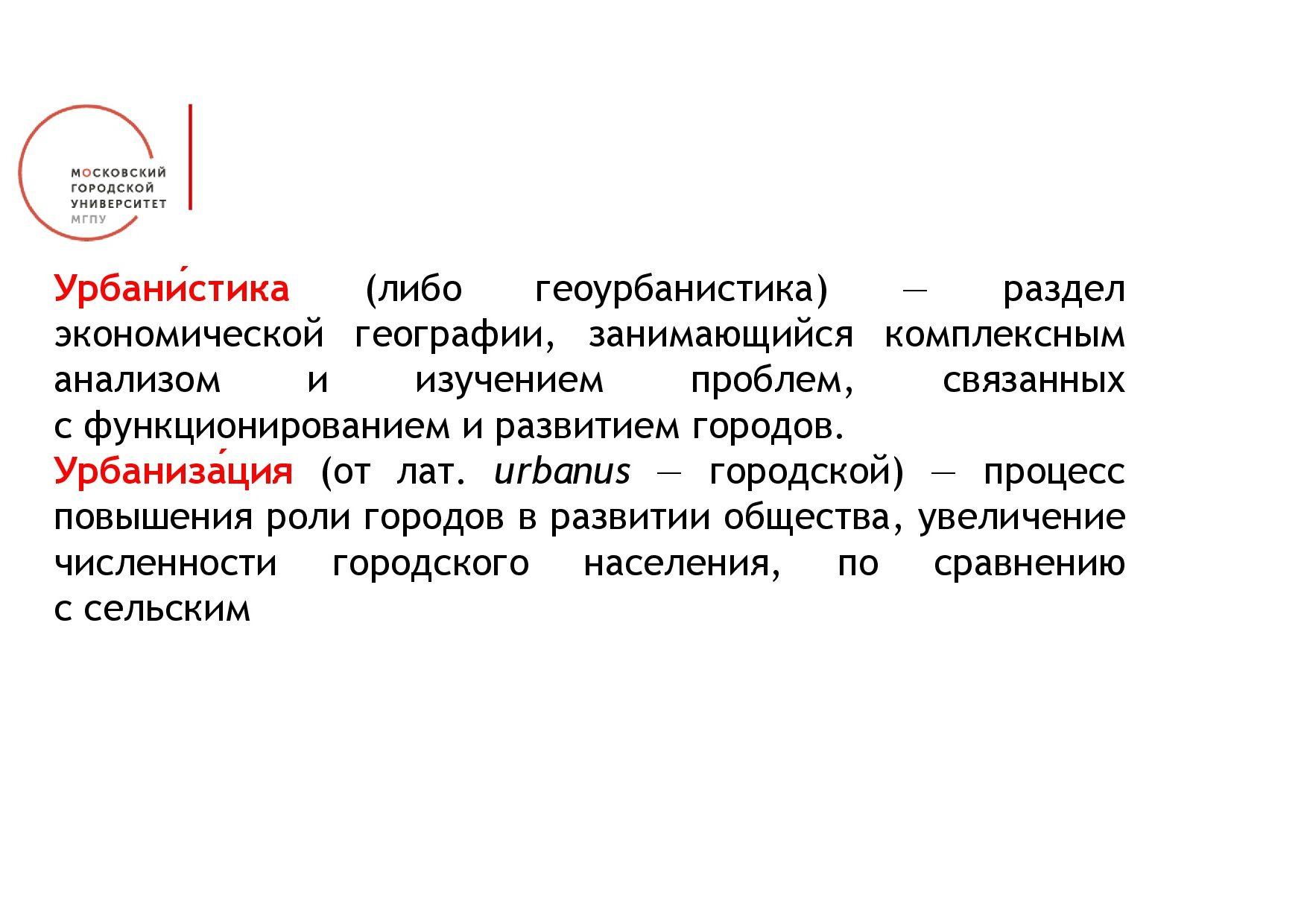 Презентация на МГК -Иванова ЕВ-002