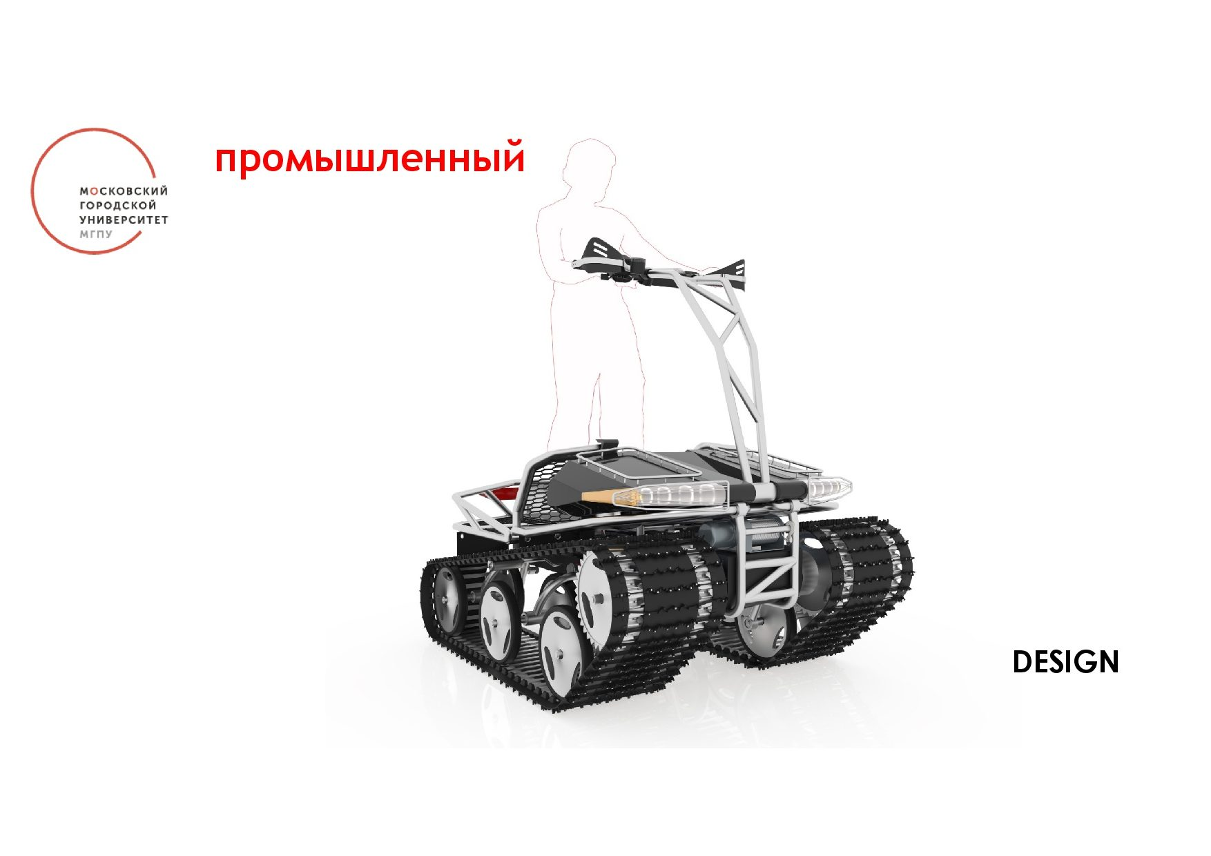 Презентация на МГК -Иванова ЕВ-010