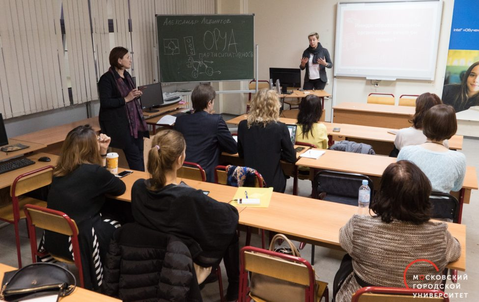 Узнаем корпоративную культуру: новые сотрудники МГПУ начали обучение в Корпоративном университете