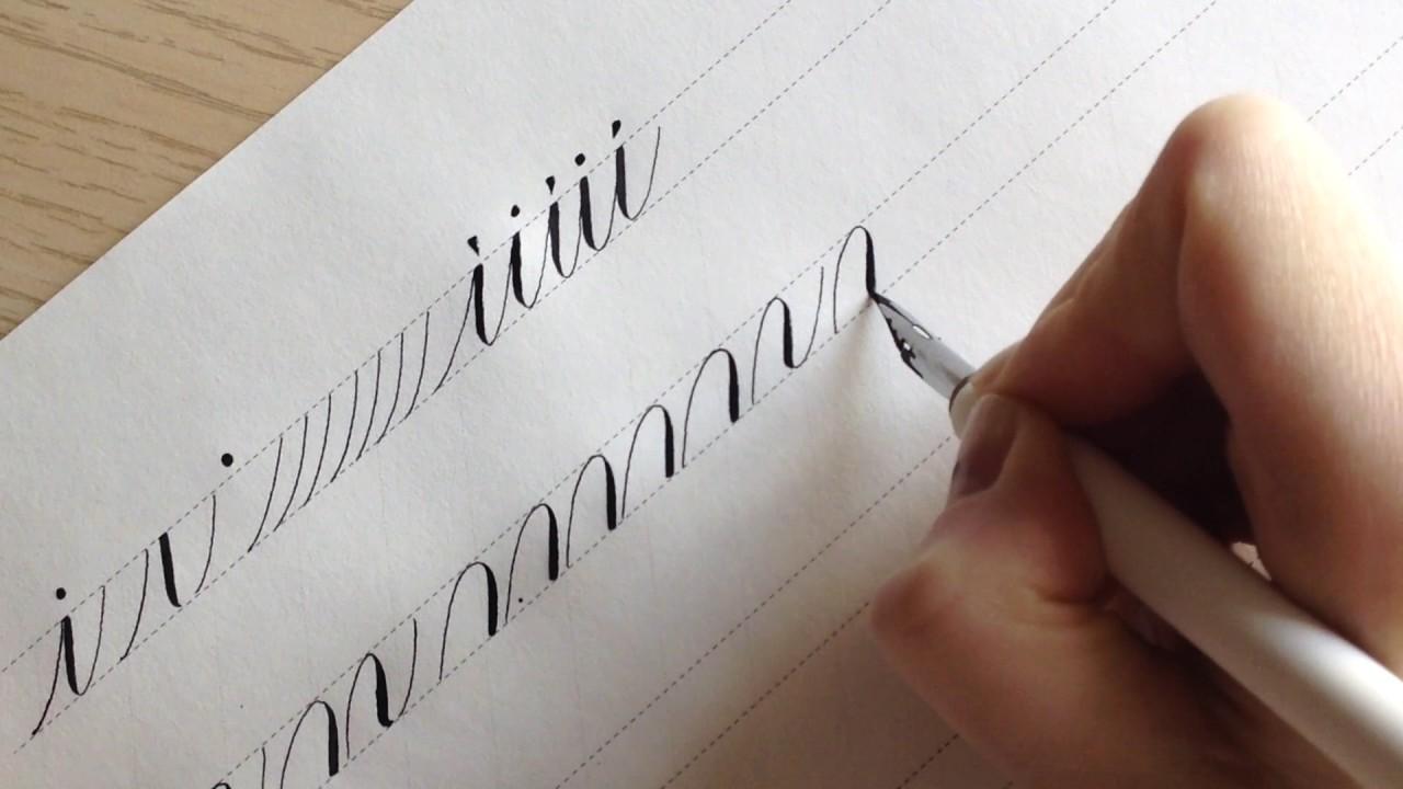 Лаборатория каллиграфии