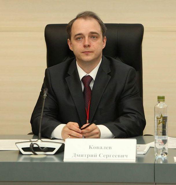 Ковалев Дмитрий Сергеевич