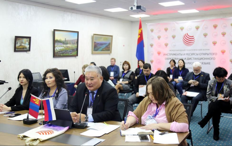 Инструменты и ресурсы открытого образования на русском языке — актуальная тема мирового масштаба