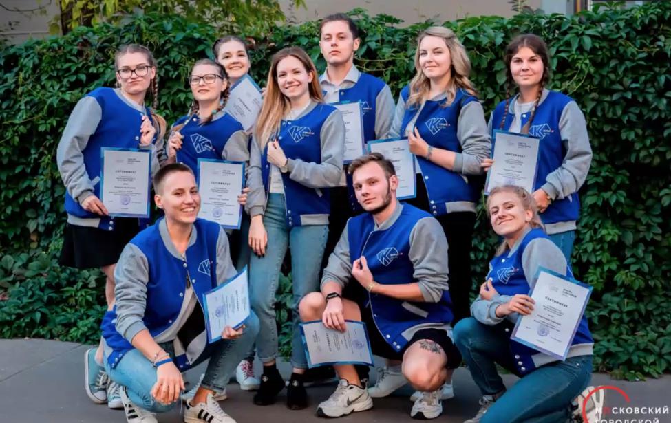 Семинар в рамках программы «Школа куратора 2020-2021»