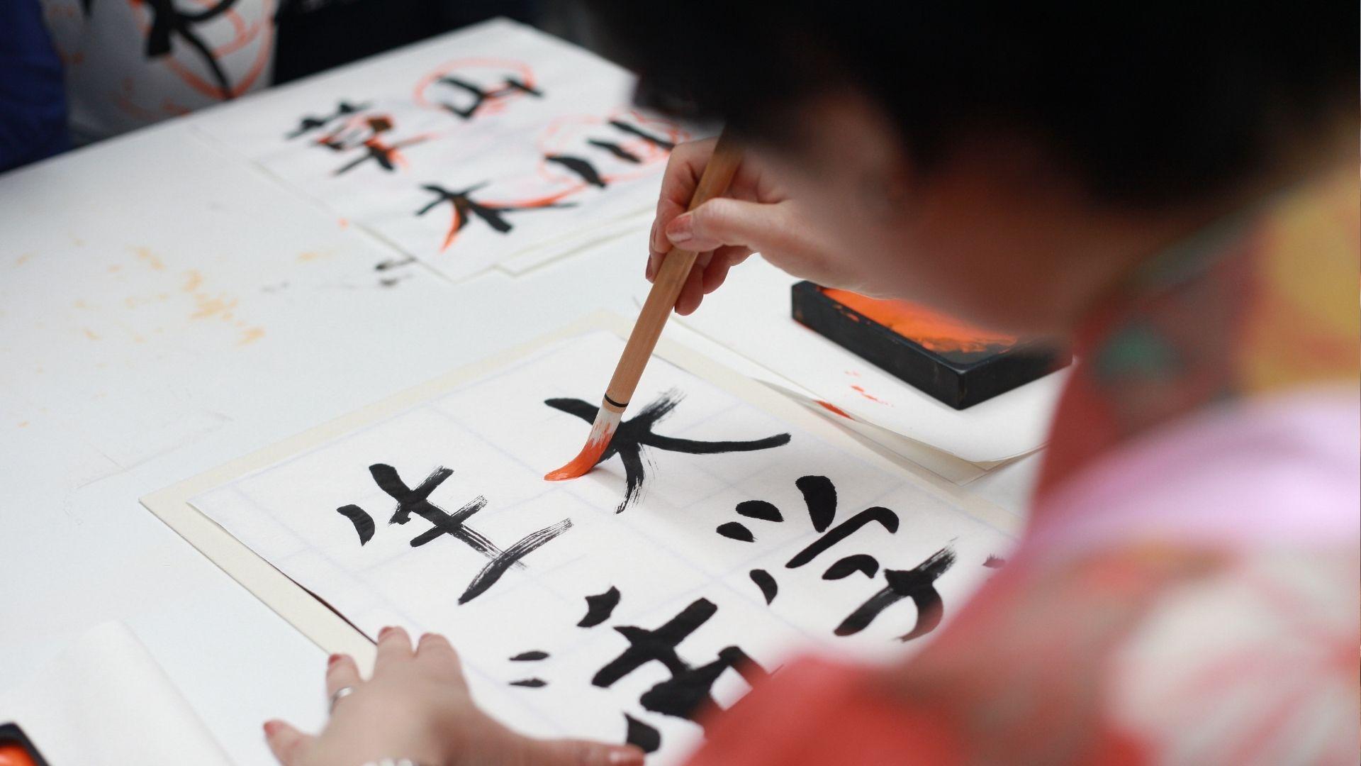 Японский язык  (для начинающих)